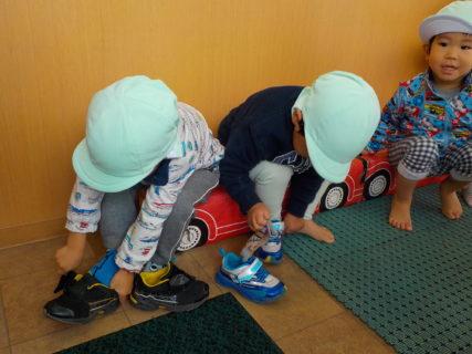 楽しい幼稚園!